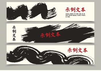 Free Chinese Calligraphy Vector Banners - vector gratuit #140301
