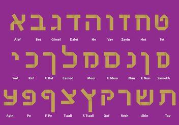 Paper Hebrew Alphabet Vectors - Free vector #149731