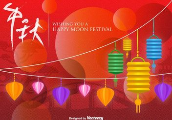 Chinese Moon Festival Background - vector gratuit(e) #149881