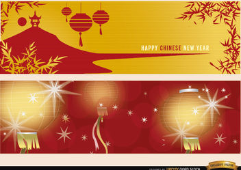 2 Chinese New Year banners - Kostenloses vector #163871