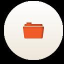 Папка - бесплатный icon #188321