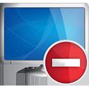 supprimer de l'ordinateur - icon gratuit #190901