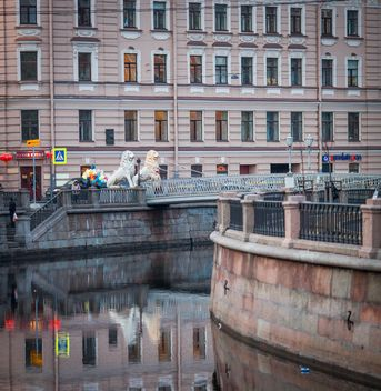 Griboyedov Canal, St. Petersburg, Russia - Free image #198911