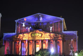 International festival Circle of Light in Moscow - image gratuit #200711