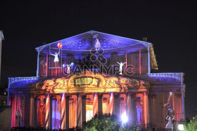 Festival internacional círculo de la luz en Moscú - image #200711 gratis