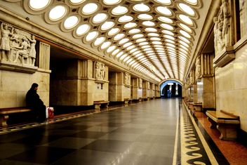 Architecture of Moscow metro - image #200721 gratis