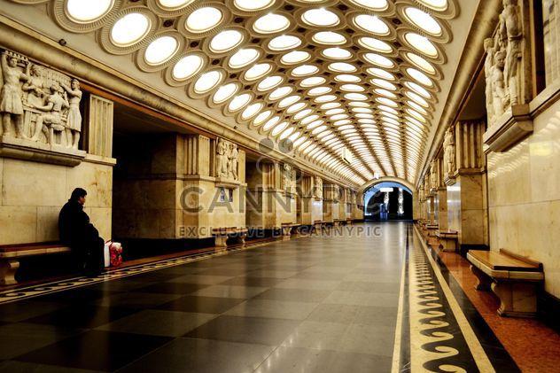 Architektur der Metro Moskau - Kostenloses image #200721