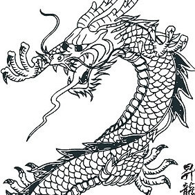 Japanese Dragon Vector Art - Free vector #223451