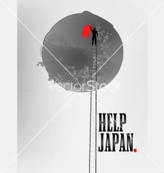 Free help japan vector - Free vector #267651