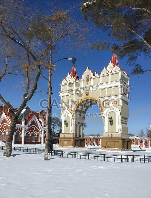 Avant-poste russe Blagovechtchensk - image gratuit #302351