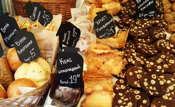 Pastry on market place - Free image #303241