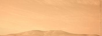 desert hill - Free image #322551