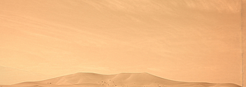 desert hill - бесплатный image #322551