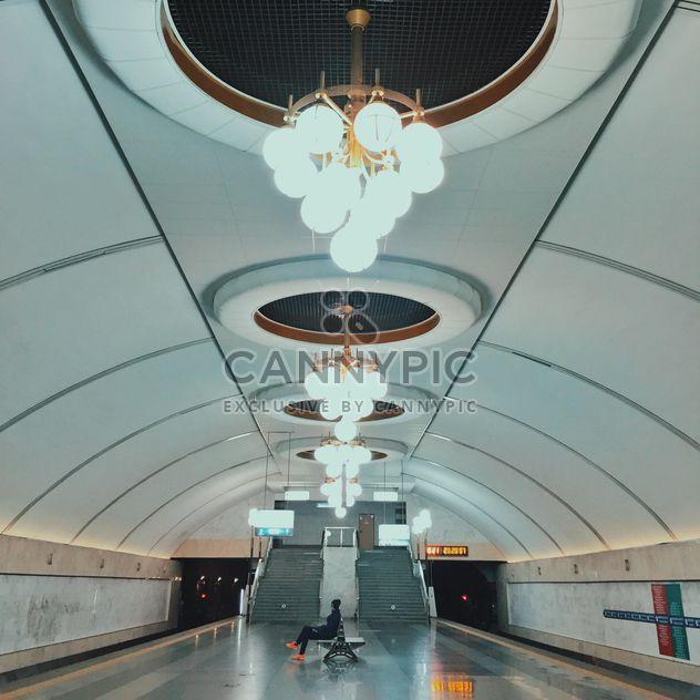 Внутренних дел станции метро - Free image #363711