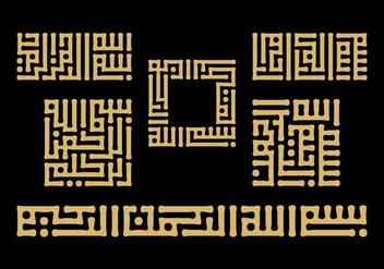 Bismillah Kufic Calligraphy Vector - бесплатный vector #385351