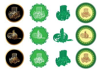 Free Bismillah Calligraphy Vector - бесплатный vector #396211