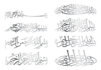 Free Bismillah Arabic Calligraphy Vector - бесплатный vector #399661