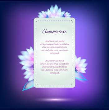 Invitation card on violet background with colorful flowers - vector gratuit #126141