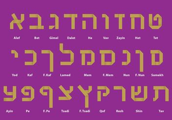 Paper Hebrew Alphabet Vectors - бесплатный vector #149731