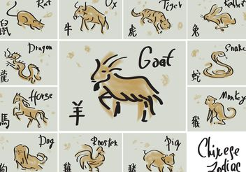 Hand Drawn Chinese Zodiac Vectors - Free vector #157181