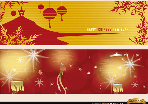 2 Chinese New Year banners - vector gratuit #163871
