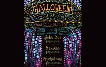 Psychedelic Halloween Party Flyer - бесплатный vector #168101