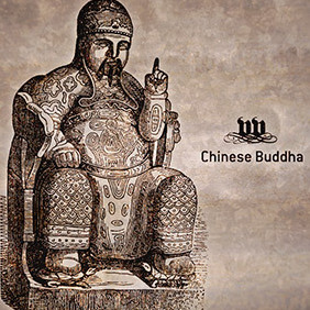 Chinese Buddha, Seated With Baby Turtles Underfoot - Free vector #220871