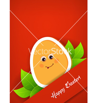 Free leaves with egg vector - vector gratuit #224571