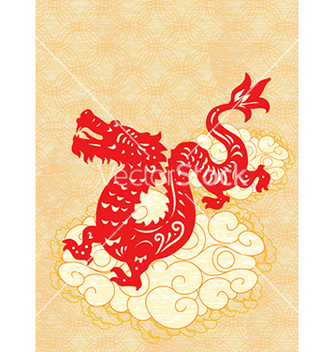 Free abstract dragon vector - vector gratuit #227231