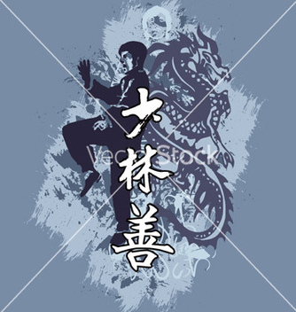 Free kungfu vector - Free vector #243011