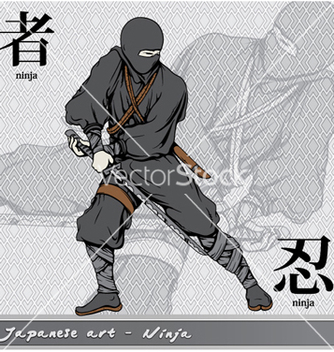 Free ninja with kanji vector - бесплатный vector #257211