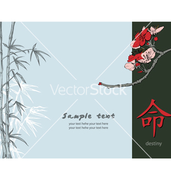 Free japanese background vector - Free vector #257381