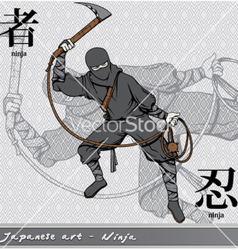 Free ninja with kanji vector - бесплатный vector #258731
