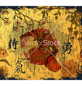 Free japanese background vector - vector #262071 gratis