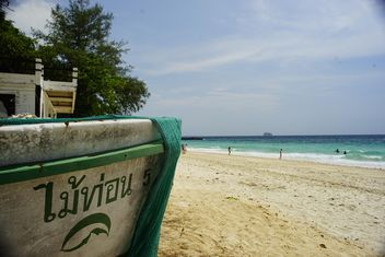 boat on the beach - image gratuit #304451
