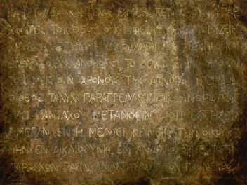 greek text - image gratuit #310701