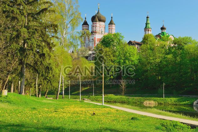 Church in summer park - Free image #328441