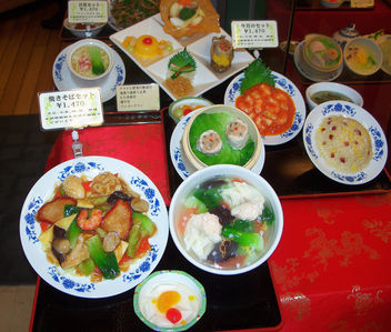 Japan (Tokyo) No need to non-japanese menu. Just look at the display plates and select meals 1 - image gratuit #336371