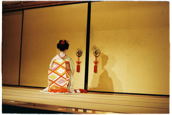 Maiko performing in Kyoto - Free image #343291