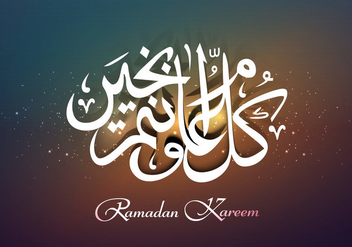 Ramadan Kareem Card With Arabic Islamic Calligraphy Text - vector #355001 gratis