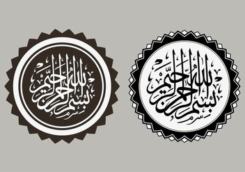 Bismillah Badge Vectors - Free vector #364211