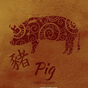 Illustrated pig chinese zodiac - vector gratuit #373041