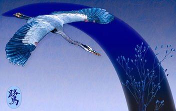 Blue heron in flight - image #381971 gratis