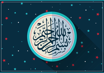 Vector Illustration of Bismillah - vector #392431 gratis